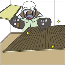 和室(畳)の床をフローリングに変更する工事