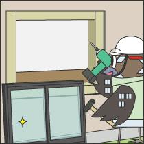 窓の交換工事
