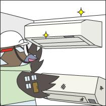 エアコンの交換工事