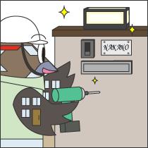 表札、ポストの交換、設置工事