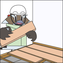 床の断熱改修工事